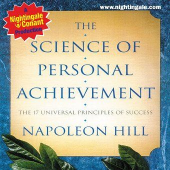 The Science of Personal Achievement (Abridged)